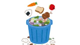【悲報】セブンの『廃棄弁当』がヤバすぎる →画像
