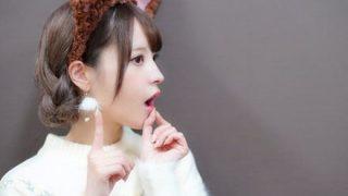 【たべたい!】AV嬢の桃乃木かなさん(22)の手料理をご覧ください →画像