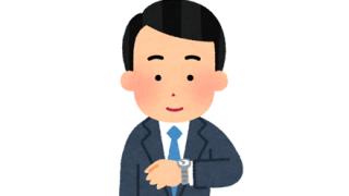 【朗報】ダイソーの腕時計(300円)買ったンゴwwwwww