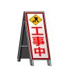 【萌え化】長野県の工事看板に「美少女」バージョンが登場