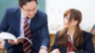 【お仕事】ワイ高校教師、うっかり女子高生の人生を変えてしまう