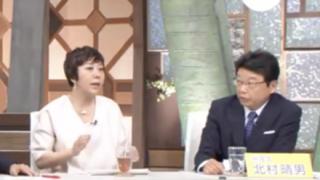 室井佑月「天皇陛下の謝罪も考えてみる余地がある」発言で炎上 北村弁護士は「大変な間違い」と反論