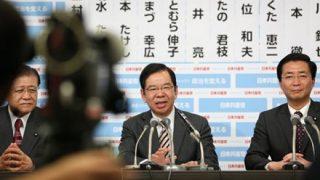 【稀有な国】日本は共産党にとって天国だった 意外と知られていない世界の共産党事情