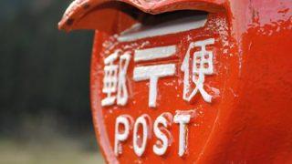 日本郵便が総力上げて作り上げた『自動郵便配達ロボット』がこちらuuuuuuu