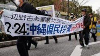 【沖縄県民投票】何やらヤバイ紙が沖縄県内でポスティングされてるらしい →画像