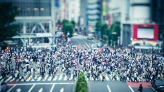 【ご存知でしたか?】なんと日本人の9割は…衝撃の事実が判明…