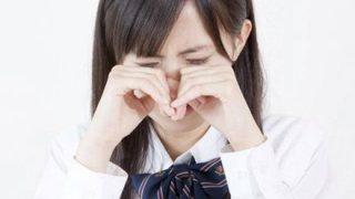 【画像】体型に自信がない女子高生さん 知恵袋に全身を晒してしまう