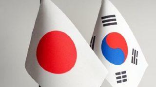自民・金子恵美「韓国に対し制裁も辞さない強い態度で臨むべき。フッ化水素の輸出を禁止したらサムスンは大ダメージ」