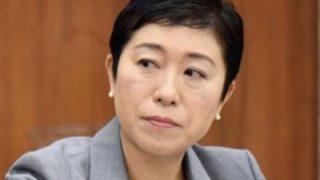 【立憲民主党】辻元清美氏 政治資金規正法抵触か「外国人献金」受け取り認める