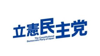 立民党公認候補「ゴキブリ(中国、韓国)は好きですか?」