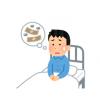 【体験談】おっパブ行ったら一週間入院した話