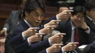 【クイズ国会中継】小西ひろゆき「法の支配の反対の意味の言葉は何ですか」