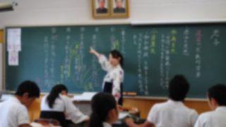 朝日新聞社員「朝鮮学校の子供がこんなに泣いている、差別する最も恥ずかしい醜い国、日本!」