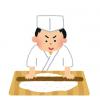 【名文】うどん屋さんの『休業理由』にツイッター民大感動 →画像