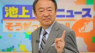 池上彰「日本が独立運動を弾圧した。文在寅は昨日の挨拶の中で7500人が殺されたと言っている…」 ネット「嘘はいけません」