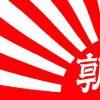 【完全にキチガイ】朝日新聞「選挙で選ばれた=国民の代表ではない 新聞記者こそ国民の代表だ」