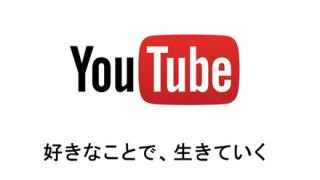外国人YouTuber「穴掘って地下プール作ってみたwwww」