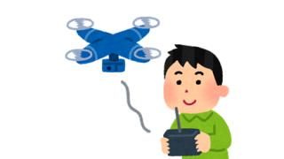 【オモシロ動画】中国人「ドローンで空飛んでみたwwww」