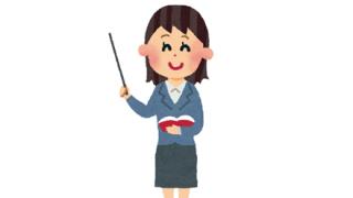 【画像】黒髪×美人×巨胸『台湾で最も人気のある先生』が話題に!