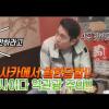 【逆ギレ悲報】韓国人YouTuberさん、日本人店員を説教し謝罪させてしまう