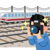 【悲報】撮り鉄さん、他人の土地にとんでもない張り紙を掲示してしまう →画像