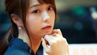 【下剋上】宇垣美里さん 若い女子アナが現れ需要なくなる