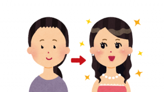 【父の一言】1500万かけて整形した日本女性のお顔 →動画像