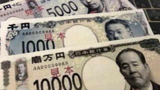 【画像】プロのデザイナーが『新一万円の気に入らないところ』をまとめてみたよ
