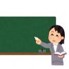 【動画像】こんな美人な予備校講師なら勉強も頑張れる?