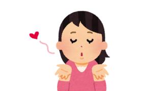 【画像】史上最高にHな工ロ漫画のキスが決まる