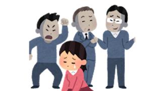 【悲報】「日本で女に産まれると」一覧が話題に これもう渡米するしかないだろ