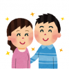 【朗報】ワイの嫁の尻が工ロい件