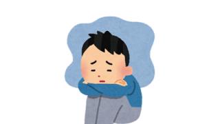 【ウ●チ移植】うつ病の最新の治し方wwwwww