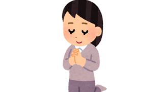 日本の『宗教信者数』が公表される