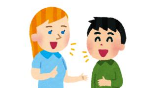 Yahoo!広告「TOIEC271点だった私が7日で3倍に」→→→