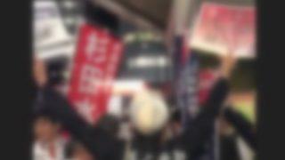 【選挙妨害】杉田水脈さん 自民党の応援演説中に極左カウンターに囲まれ演説が中断