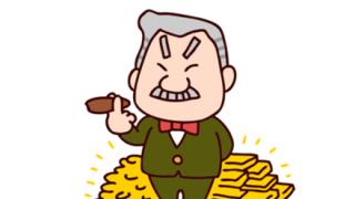 【長者番付2019】日本で一番『金持ちな人』が決定する