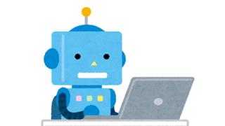 【悲報】アメリカMIT大学のロボが凄いと話題<動画>日本、ロボット技術で完全に遅れる