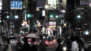 【東京】六本木「ナイジェリア人支配」のウラ 薬物販売バー摘発、なぜ増殖?「日本人女性との結婚を進め、愚連隊のような組織を結成」