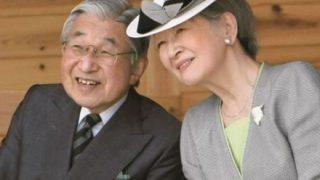 天皇陛下の記者会見である記者が放った「無礼な言葉」に皇室記者たち真っ青