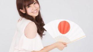 【悲報】日本人女性200人中1人が『AV出演経験』15人に1人が『フーゾク経験』があるという事実