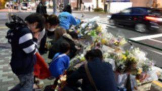 【プリウス暴走】飯塚幸三のWikipedia、事故の記事が24時間体制で即削除されてしまう