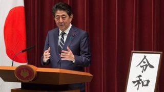 【辻元清美】新元号で安倍首相を批判「ぺらぺらとTVでしゃしゃり出過ぎ。首相が思いを述べるほど元号が軽くなる」