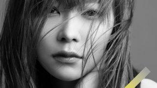 【寂しいなぁ…】指原莉乃さん、美しくなりすぎて昔の面影があまりない →画像