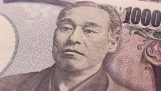 【さよなら諭吉さん】1万円札は渋沢栄一氏に 20年ぶりに紙幣刷新の方針
