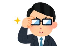 【画像】海外のセンスと日本人のセンスの比較wwww