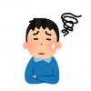 【画像】日本人には読めないフォントwwwww
