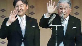 姜尚中「天皇は国民が選ぶ」 小野寺まさる「なぜ日本のTV局が天皇陛下について韓国人に語らせるのか、理解に苦しむ」