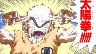 【画像】完璧に『太陽拳』を使いこなす猛者が激写される