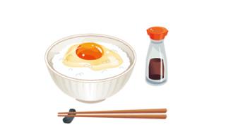 【画像】1720円の卵かけご飯がこちらwwwwww
